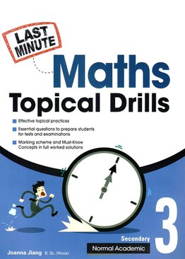 Last-Minute Maths Topical Drills Sec 3NA
