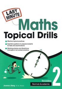 Last-Minute Maths Topical Drills Sec 2NA