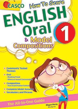 How to Score English Oral & Model Compositions P1