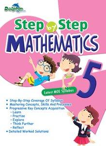 Step by Step Mathematics P5