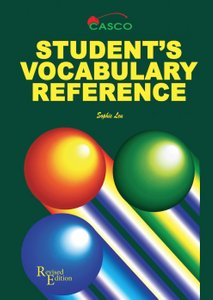 Student's Vocabulary Reference