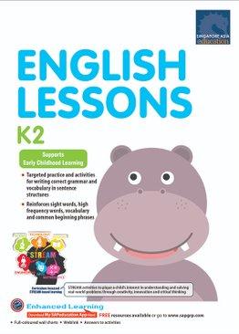 English Lessons K2