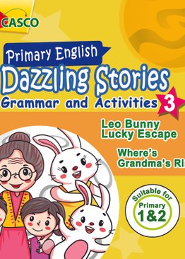 Dazzling Stories Grammar & Activities for P1&2 (Book 3)
