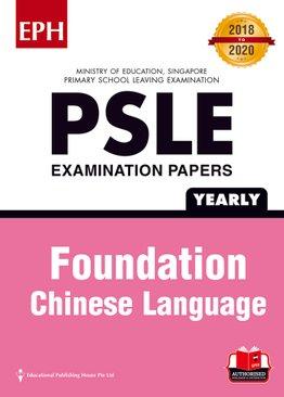 PSLE F/ Chin Exam Qs & Ans 18-20 (Yrly)